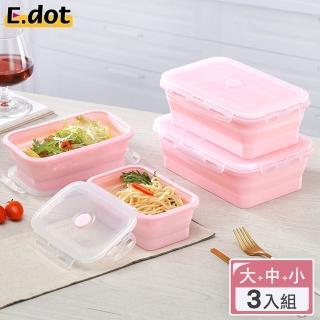 【E.dot】環保矽膠折疊收納保鮮便當盒-3入