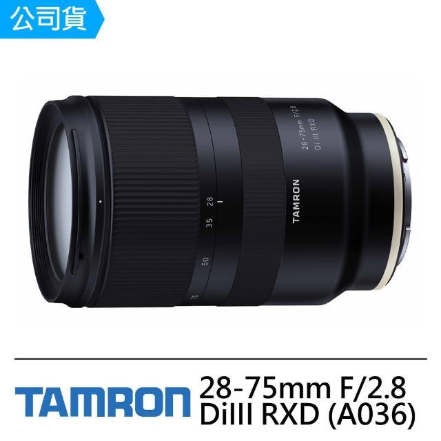 【Tamron】28-75mm