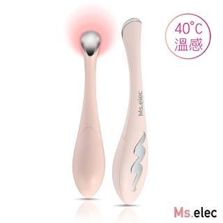 【Ms.elec 米嬉樂】溫感按摩美眼筆 IB-002(眼部保養/溫感按摩/促進吸收/導入儀)