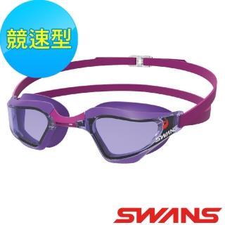 【ATUNAS 歐都納】SWANS日本專業競速型泳鏡(SR-72NPAF桃紅/防霧/抗UV/可調式鼻墊/舒適/軟質矽膠)
