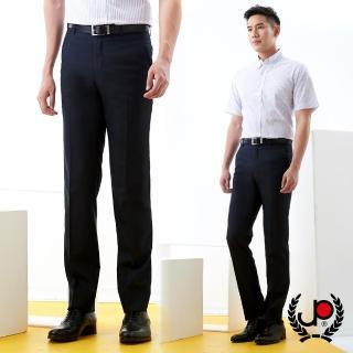 【JYI PIN 極品名店】素雅混紡羊毛窄版款西裝褲_暗藍(BS753-5)