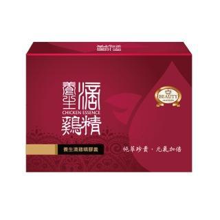 【Beauty小舖】滴雞精膠囊X2(專利雞精胜太成分 兩顆抵一包)