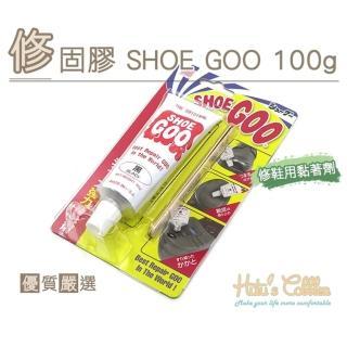 【糊塗鞋匠】N235 修固膠 SHOE GOO 100g(1條)