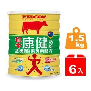 【紅牛】康健奶粉-益視葉黃素配方(1.5kgX6罐)