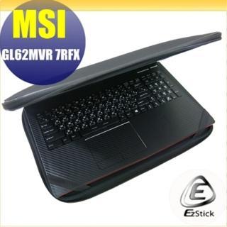 【Ezstick】MSI GL62MVR 7RFX 15吋L 通用NB保護專案 三合一超值電腦包組(防震包)