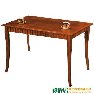 【綠活居】溫尼莎   時尚4.2尺木紋餐桌(二色可選)