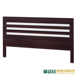 【綠活居】莎薇    時尚3.5尺單人床頭片(三色可選)