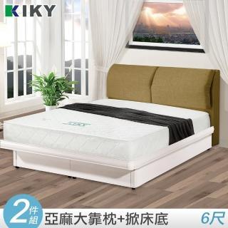 【KIKY】森林王子北歐風亞麻布靠枕掀床組-雙人加大6尺(床頭片+掀床底)