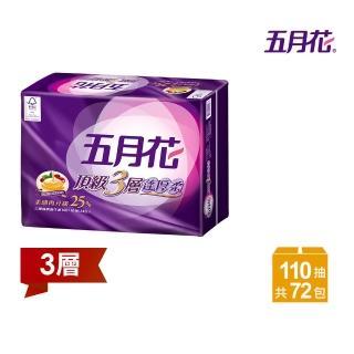 【MAY FLOWER 五月花】頂級蓬厚柔三層抽取衛生紙 110抽*24包*3袋/箱(玫瑰果油)