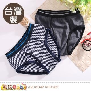 【魔法Baby】青少年內褲 二件一組 台灣製精梳純棉中大男童三角內褲(k50773)