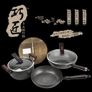 巧匠百年傳承手工捶打傳世鍋