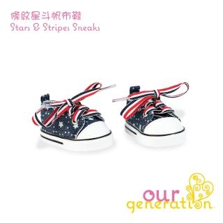 【our generation】條紋星斗帆布鞋
