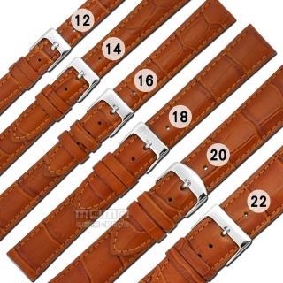 【Watchband】各品牌通用 百搭款 柔軟 壓紋真皮錶帶(淺棕色)