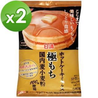 【NISSIN 日清】日清極致濃郁鬆餅粉*2入(540g/入)