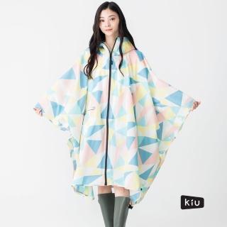 【日本KIU空氣感雨衣】男女適用親子防水斗篷(64125 萬花筒)