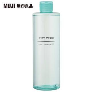 【MUJI 無印良品】MUJI清新化妝水/400ml