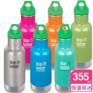 【Klean Kanteen】幼童經典保溫瓶(355ml)