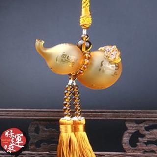 【好運來】精美招財琉璃貔貅葫蘆吊飾-黃色-內可裝香水