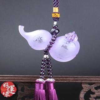 【好運來】精美招財琉璃貔貅葫蘆吊飾-紫色-內可裝香水