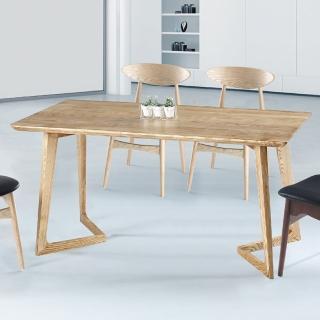 【AS】艾倫原色實木5尺餐桌-150x90x75cm