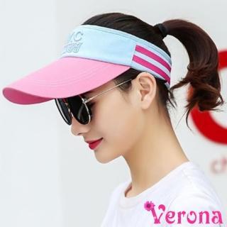【Verona】休閒旅遊便攜N.Y.C立體刺繡空頂防曬帽遮陽帽(七色可選)