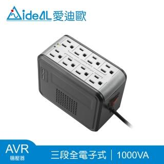 【愛迪歐IDEAL】PSCU-1000 冷銀灰(穩壓器AVR 1KVA)