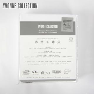 【Yvonne Collection】加大床包式保潔墊(床包式保潔墊)