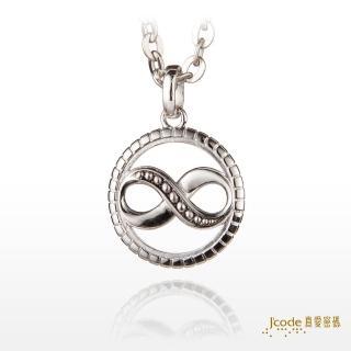 【J'code 真愛密碼】天蠍座-幸福無限純銀墜子+白鋼項鍊/男款(瑪法達星座幸運物)