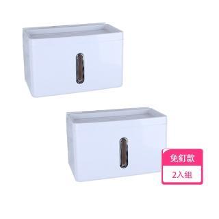 【團購世界】多功能時尚衛生紙置物盒2入組(壁掛式收納、浴室收納、紙巾收納盒)