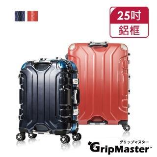 【A.L.I】日本 GripMaster 25吋 雙把手硬殼鋁框行李箱 GM1203-64