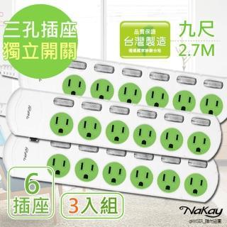 【NAKAY】9呎 3P六開六插安全延長線 NY166-9 台灣製造(3入組)
