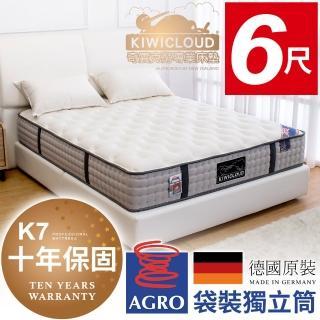 【KiwiCloud專業床墊】K7 尼爾森 獨立筒彈簧床墊-6尺加大雙人(美國智慧控溫纖維)