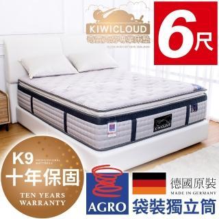 【KiwiCloud專業床墊】K9 威靈頓 獨立筒彈簧床墊(6尺加大雙人)