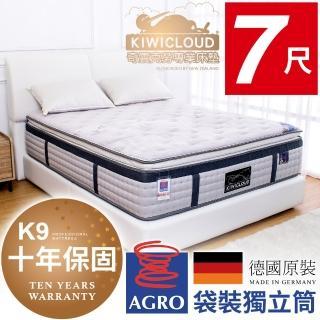 【KiwiCloud專業床墊】K9 威靈頓 獨立筒彈簧床墊(6×7尺特大雙人)