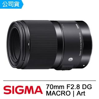 【SIGMA】70mm F2.8 DG MACRO Art(公司貨)