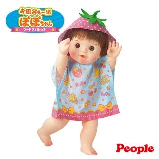 【POPO-CHAN】泡澡POPO-CHAN(可下水哦!)