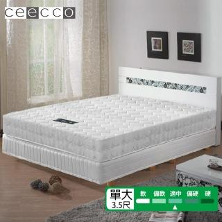 【CEECCO】米雪兒高彈力高碳鋼護背彈簧床墊(單人加大3.5尺)