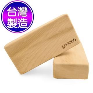 【Yenzch】檜木瑜珈磚 RM-11138(2入 23x11x5.5cm)
