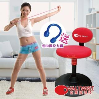 拉麗神雙專利完美曲線搖搖椅/旋風搖滾椅(1台送拉力繩)