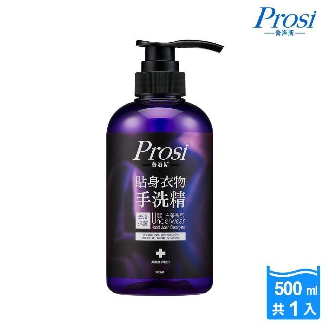 【Prosi