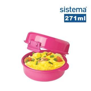【SISTEMA】紐西蘭進口微波系列蛋型微波保鮮盒271ml(顏色隨機)