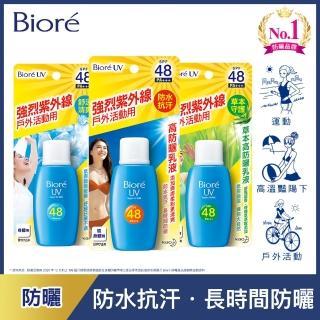 【Biore