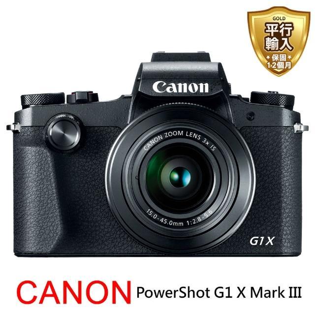 【Canon】G1