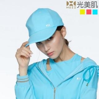 【HOII光美肌】HOII后益先進光學布-范冰冰愛用先進光學布-機能美膚光防曬棒球帽-UPF50抗UV涼感(3色)