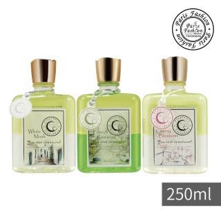 【Paris fragrance 巴黎香氛】隨心所浴按摩油系列250ml(3選1)