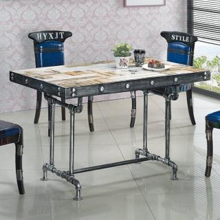 【AS】狄倫磁磚4尺餐桌-120x71x80cm