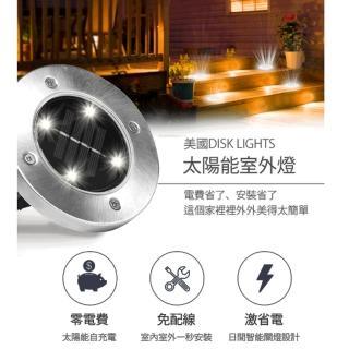 【預購★美國DISK-LIGHTS】太陽能室外燈戶外露營燈(一組四入)