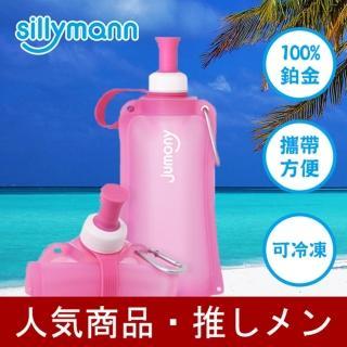【韓國sillymann】100%簡約便攜捲式鉑金矽膠水瓶-550ml(甜心粉)