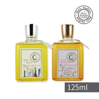 【Paris fragrance 巴黎香氛】隨心所浴泡澡油系列125ml(白麝香、櫻花)