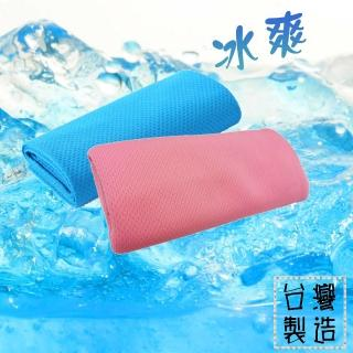 加大冰水涼感-輕薄冰涼巾3入(冰涼巾)/